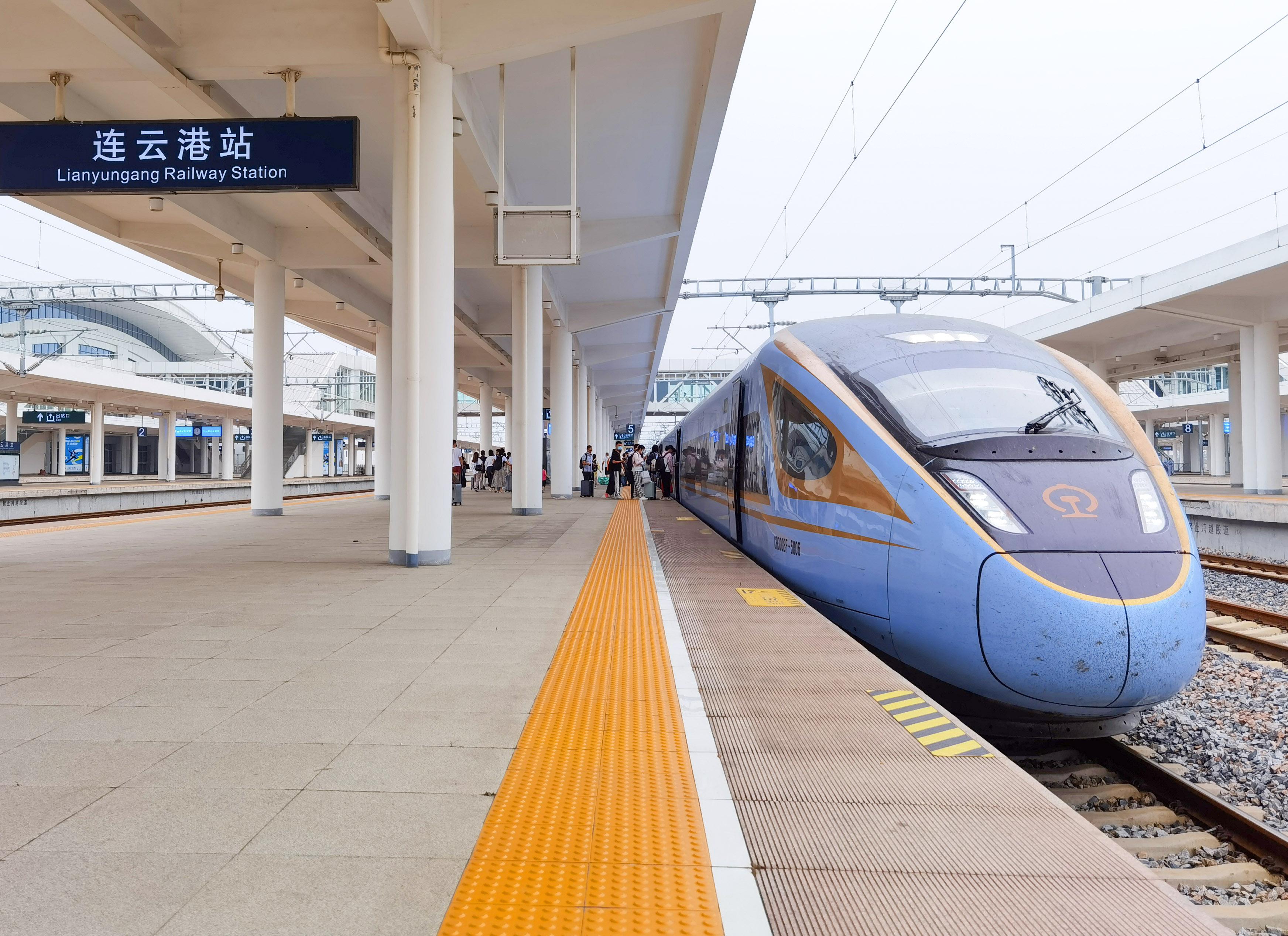 南京至贛榆的列車首次運行