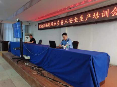 灌南福彩中心開展站點安全生產培訓
