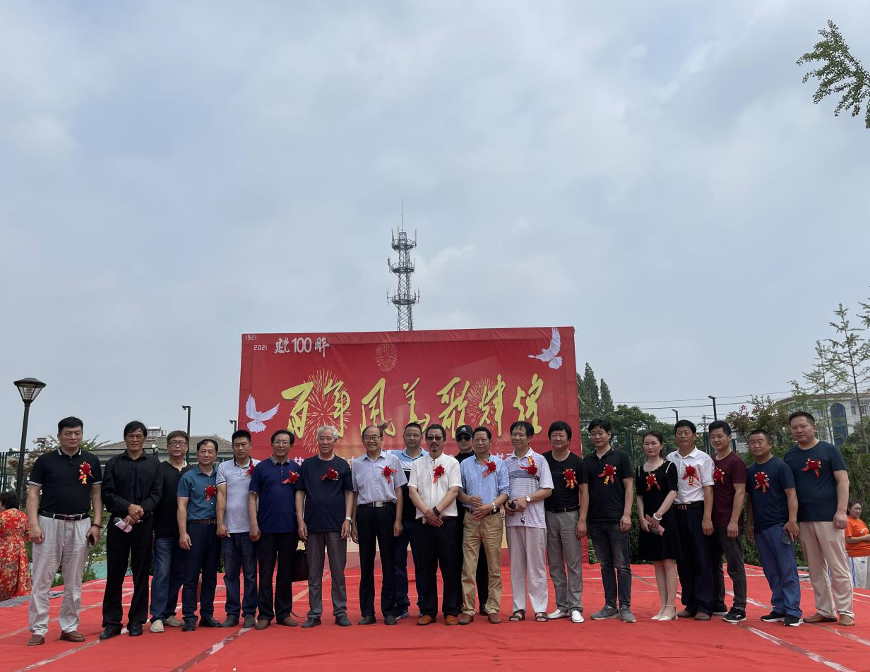 孟興莊鎮舉辦慶祝中國共產黨建黨100周年書畫展