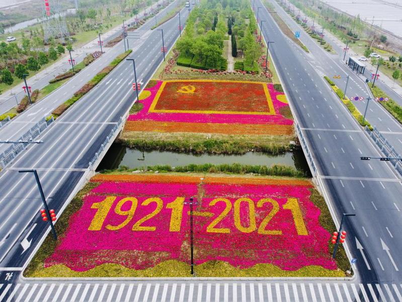 港城街頭慶祝建黨百年氛圍濃