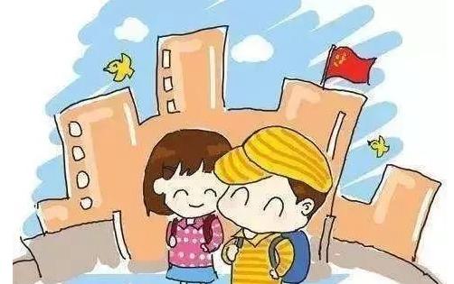 連云港義務教育階段新生預報名將于7月3日開始