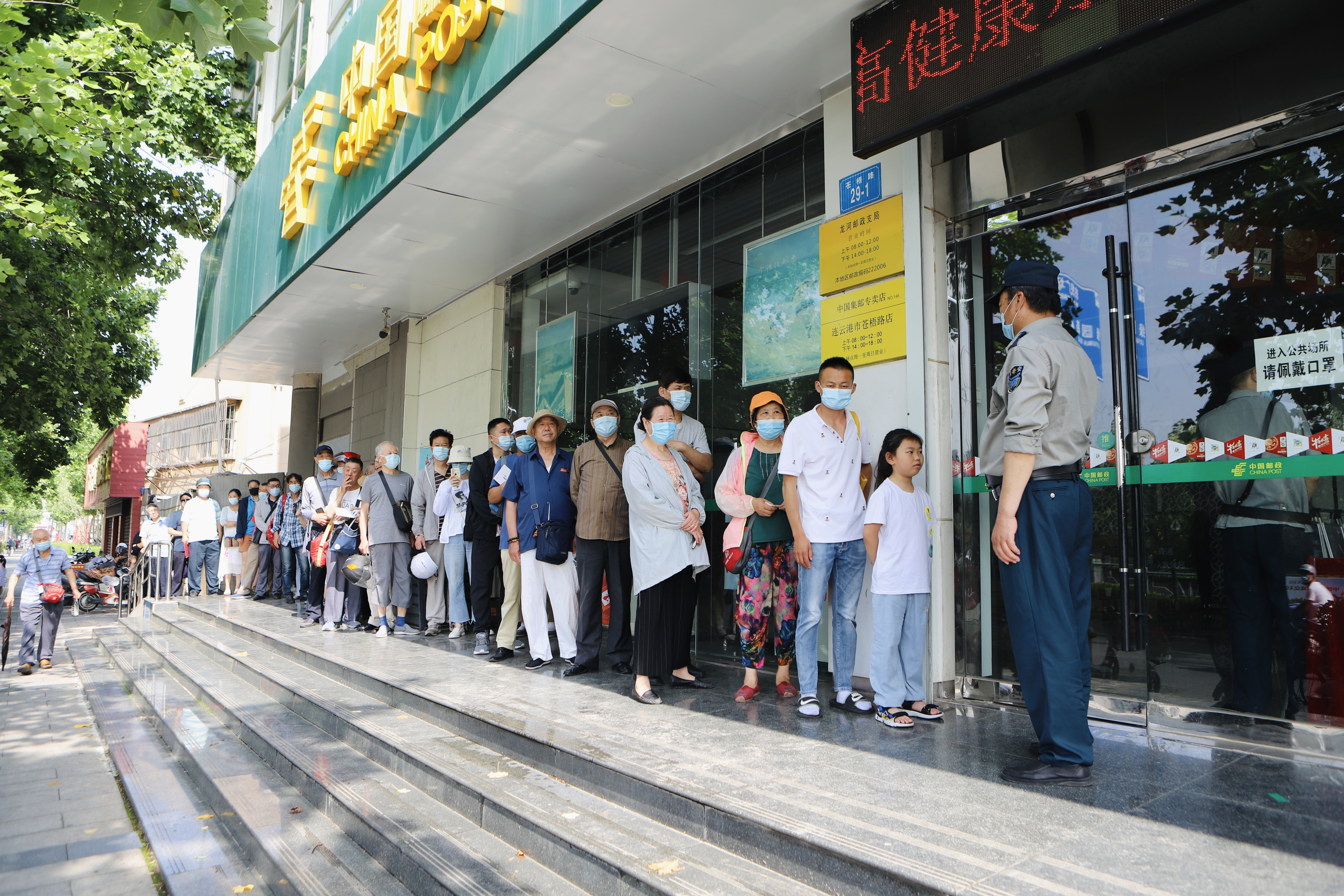 《中國共產黨成立100周年》紀念郵票和紀念封今日在港城首發