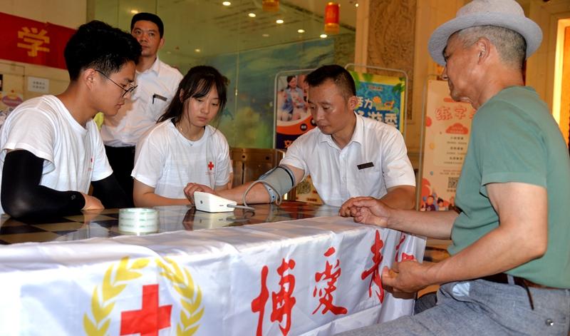 應急救護知識宣傳培訓進小區