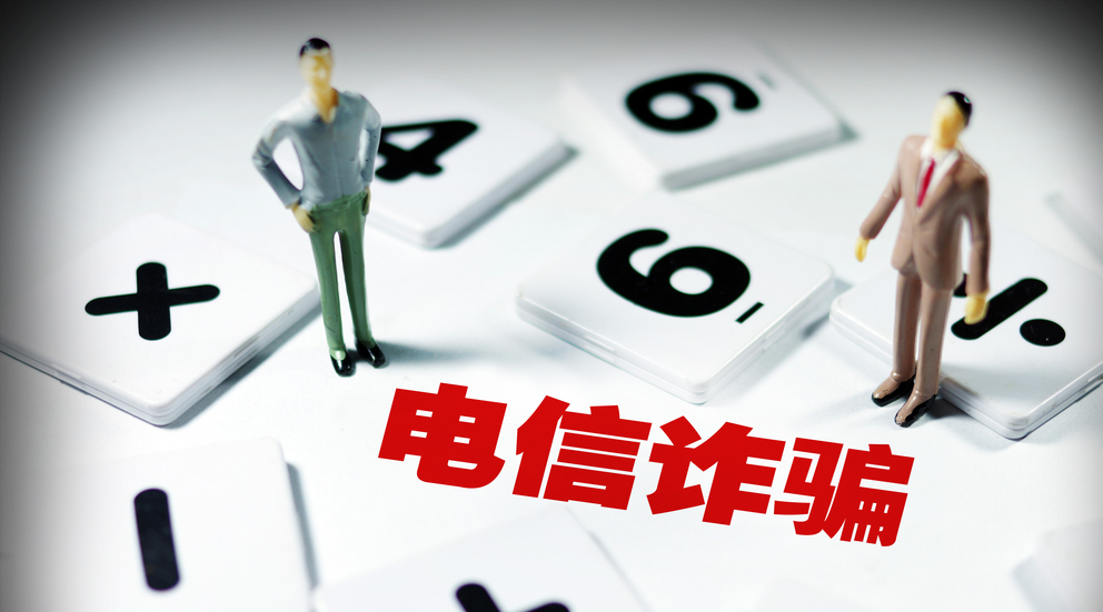 連云港警方最新提示!