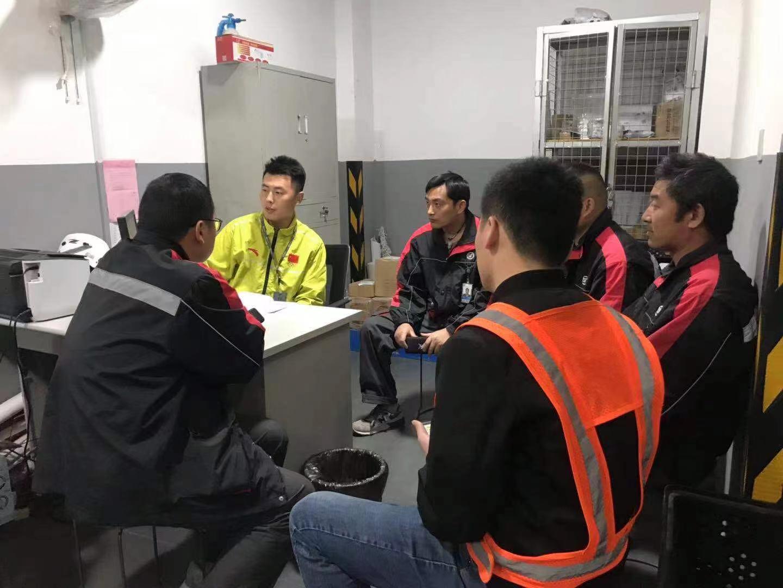 """連云港90后""""快遞小哥""""華麗轉身公務員"""