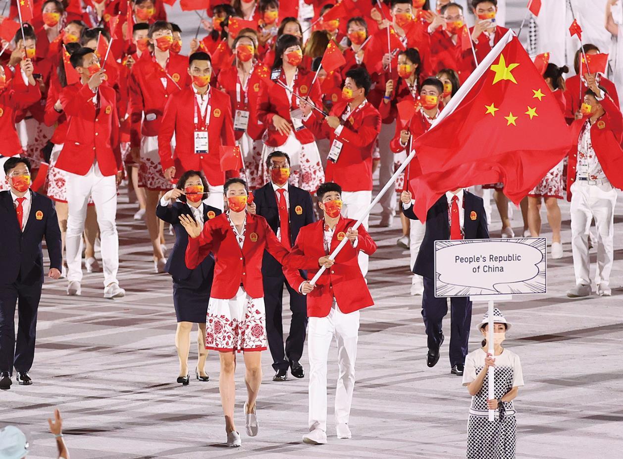 東京奧運會開幕