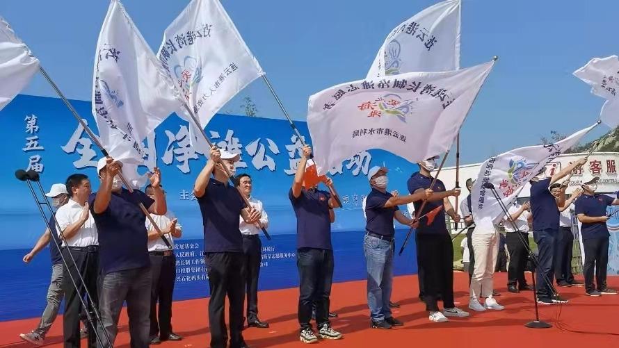 第五届全国净滩公益活动主会场连云港站启动仪式成功举办