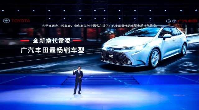 售价11.58万起,丰田中级车全新换代雷凌上市
