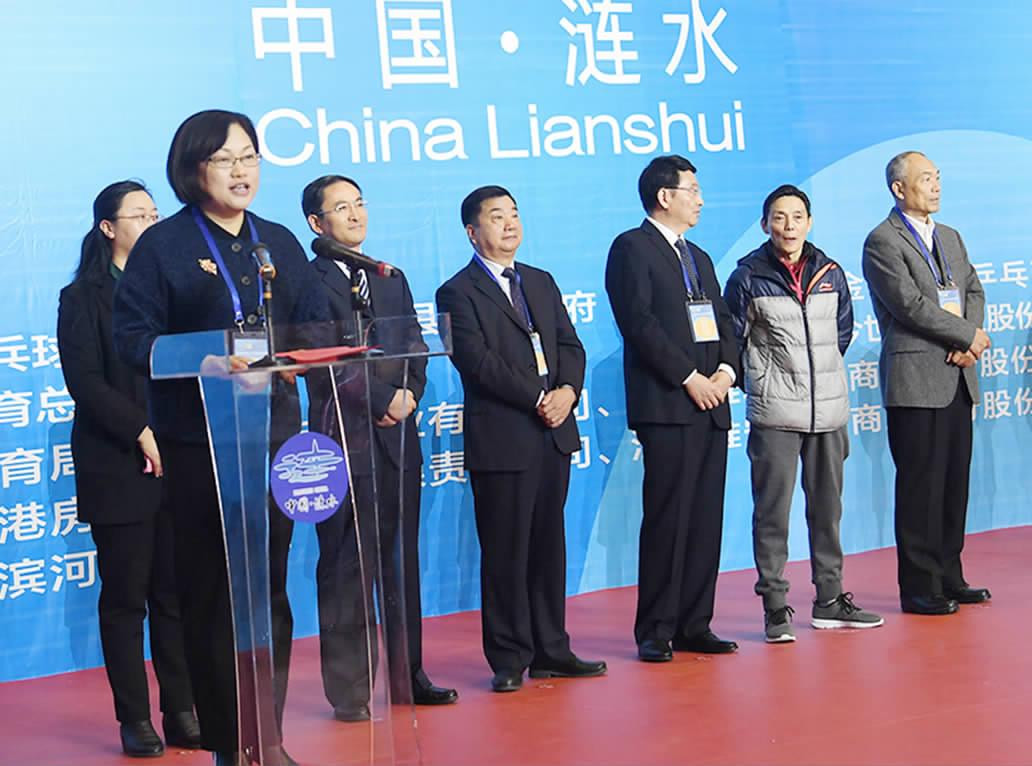 """今世缘·国缘""""2017砂板乒乓球世界杯在涟举行-县创建省级文明城"""