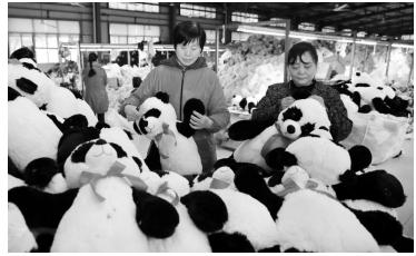 赣榆区小玩具产业成为经济增收的新渠道