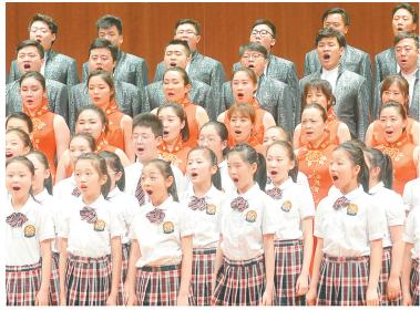 江苏紫金合唱节开幕
