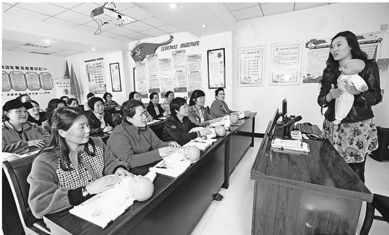 徐州鼓楼区举办技能培训班