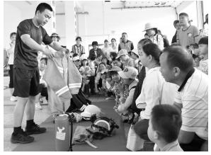 瓯龙实验幼儿园组织家长孩子走进连云港消防支队