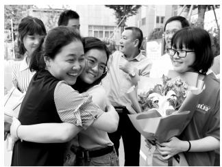 淮安市特殊教育学校举行高三毕业准大学生欢送会