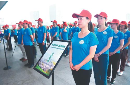 """""""绿色出行,从我做起""""主题节能宣传活动在南京举行"""