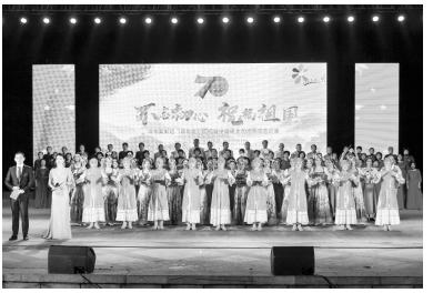高新区举办庆祝新中国成立70周年文艺汇演