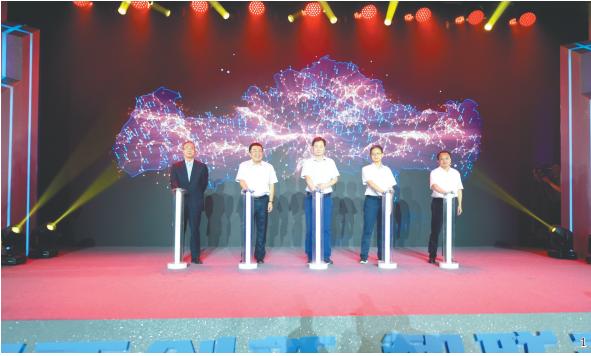 国网南京供电公司实现南京地区电力无线专网全覆盖