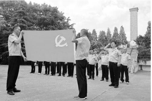 """""""进老区、念党恩、葆本色""""主题党日活动"""
